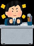 yaruki_aru_suit_man.png