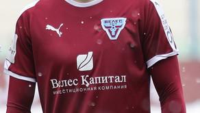Marius Iosipoi poate debuta azi la Echipa Națională