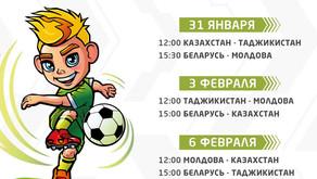 """U17 / Moldova - Kazahstan, la turneul """"Cupa Dezvoltării"""""""