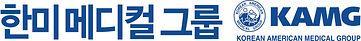 kamg_logo_s.jpg