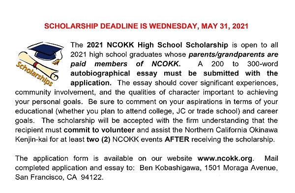 Scholarship Message.jpg
