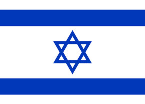 israel-flag-small.jpg