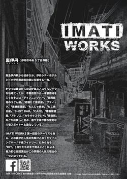 IMATI WORKS