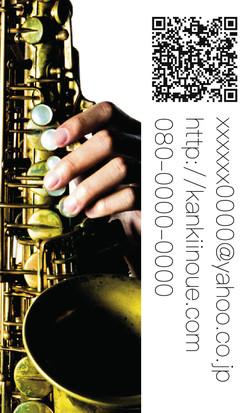 sax player 井上歓喜