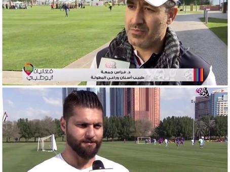 Dr.Firas Tournament (Emirates Palace) 2015
