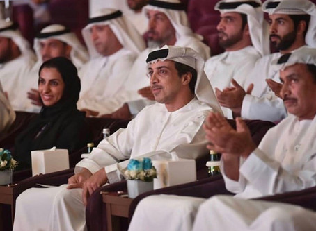 Zayed tournament Ramadan 2019