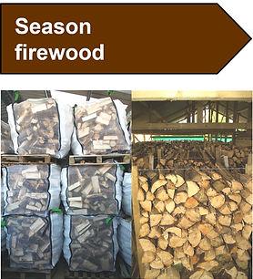 LFS Service Season Firewood