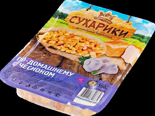 """Сухарики 150 гр. """"По домашнему с чесноком"""""""