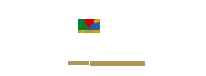 Karneval im St. Michael