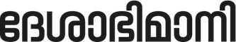 deshabhimani-logo.png