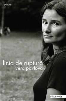 vera-pavlova-linia-de-ruptură.png