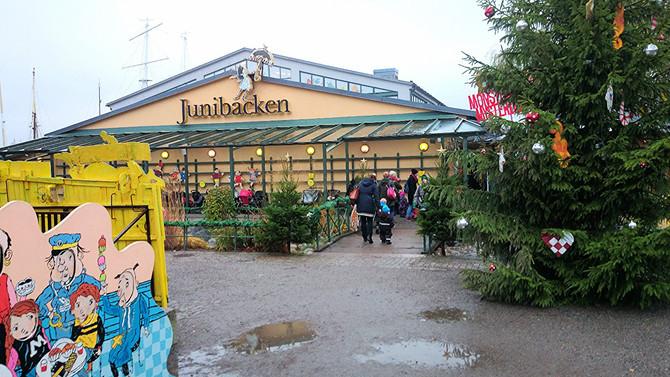 Стокгольм, часть 1. Юнибакен - сказочное место для детей и маленьких взрослых.
