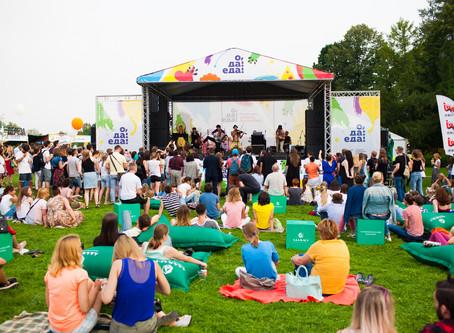 """20-21 августа 2016 года в Абрау-Дюрсо пройдет эногастрономический фестиваль """"О, да! Еда!"""""""