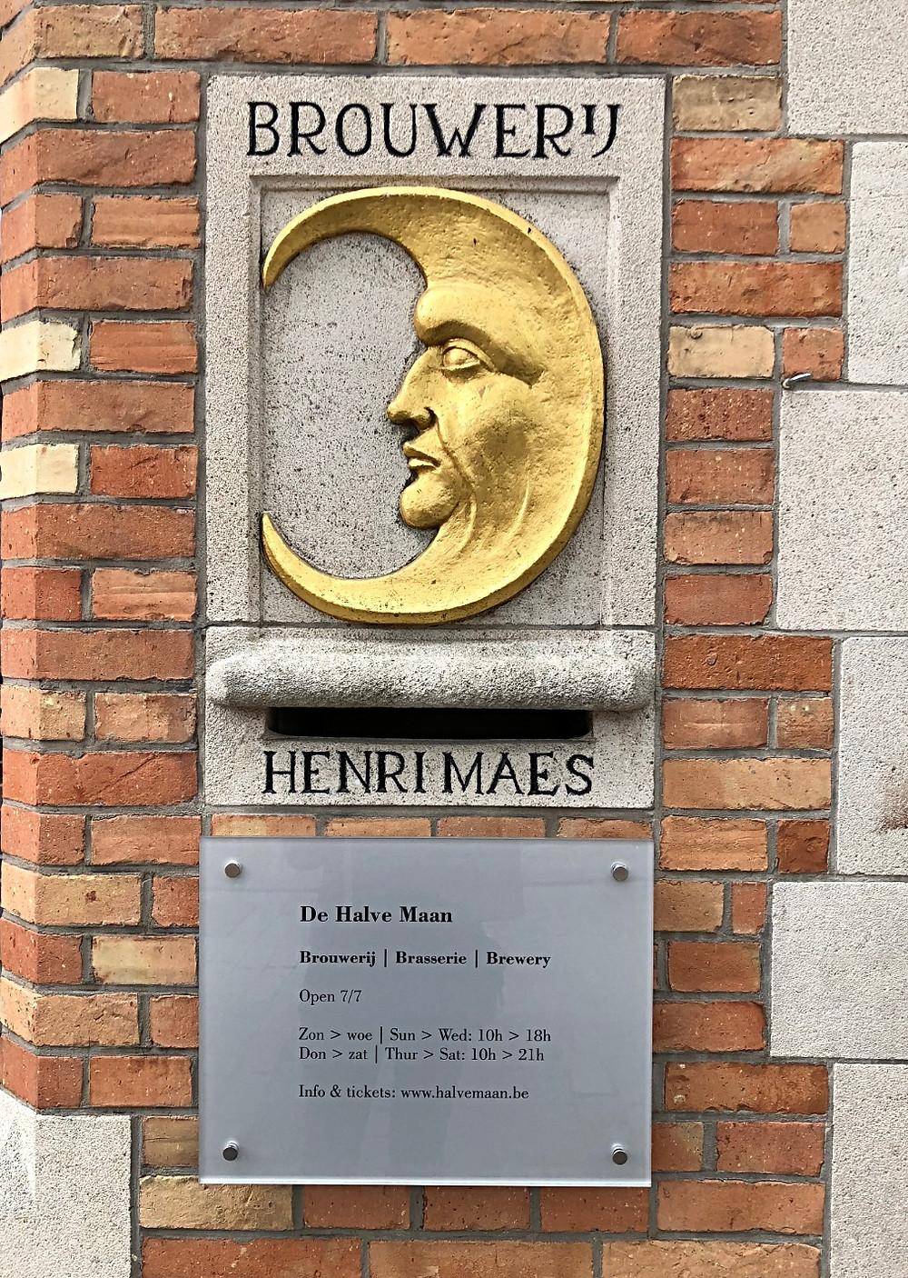 Пивоварня Henri Maes