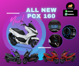 ฮอนด้า PCX160 2021 อัพเกรดทั้งภายในภายนอก ABS Smart-key system รุ่น Standard และ ABS