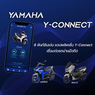 ฟังก์ชั่นการใช้งานของ แอปพลิเคชั่น Y-Connect เชื่อมต่อข้อมูลการใช้รถ เครื่องยนต์ผ่านมือถือ
