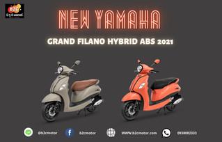 ออกรถฟรีดาวน์ เช็คตารางผ่อน ยามาฮ่า แกรนด์ ฟีลาโน่ ไฮบริด [2021] ตัวใหม่ล่าสุด ออกรถจ่าย 0 บาท