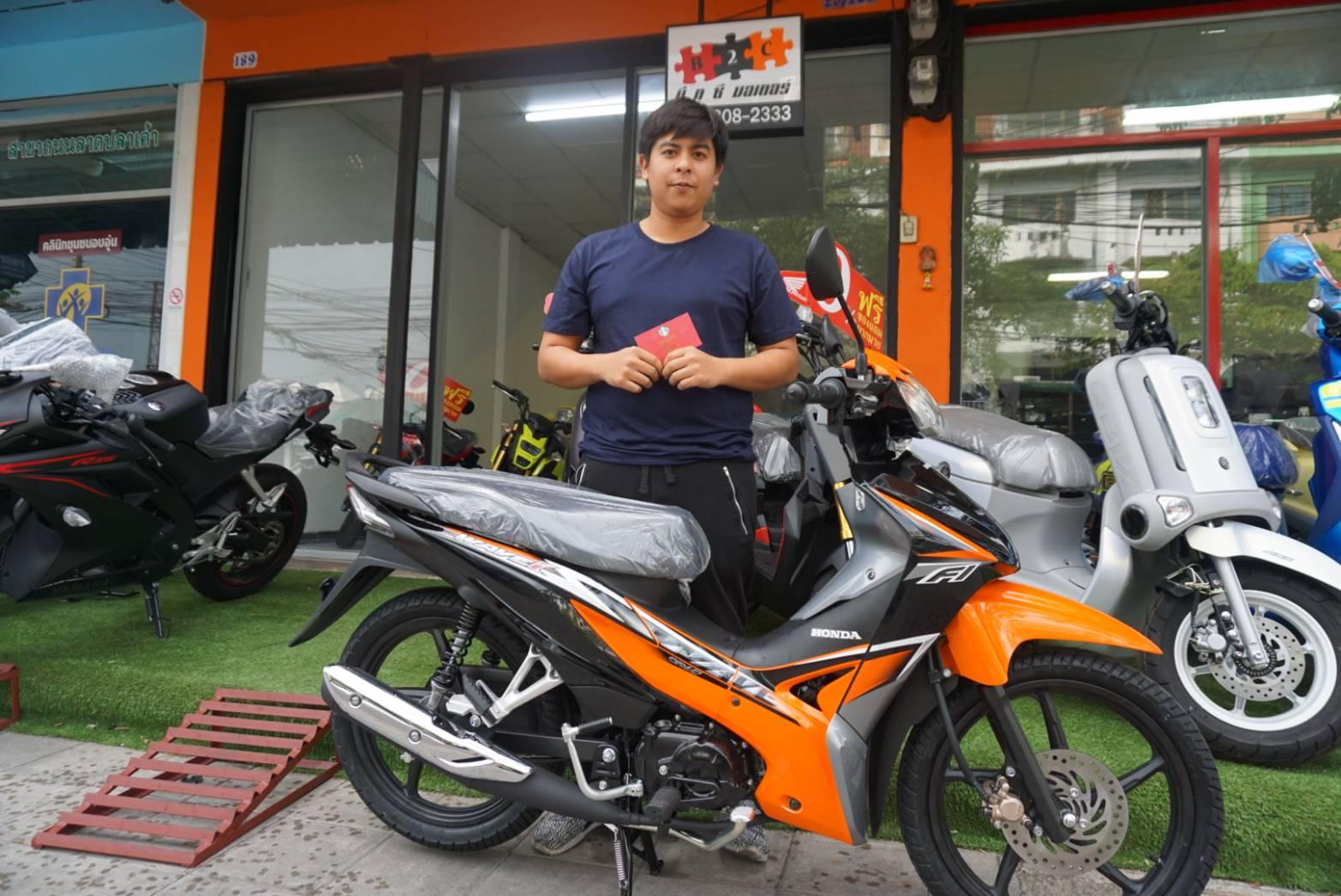 ฮอนด้าเวฟ110 ส้มดำ ฟรีดาวน์