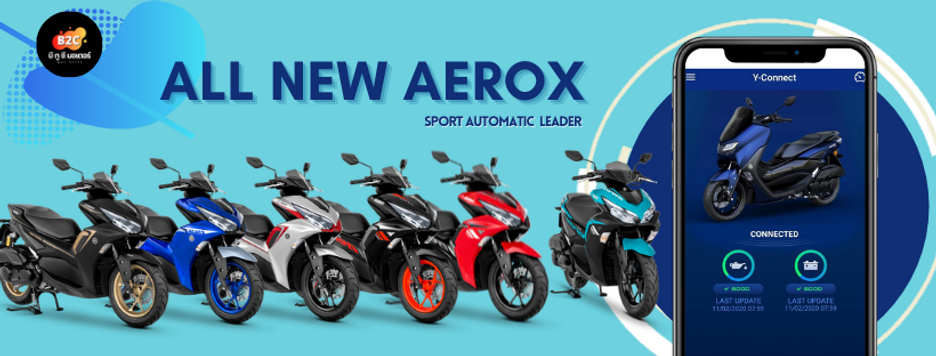 All new aerox2021.png