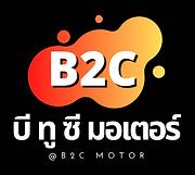B2C new logo narrow.png