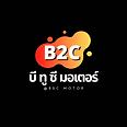 B2C new logo.png