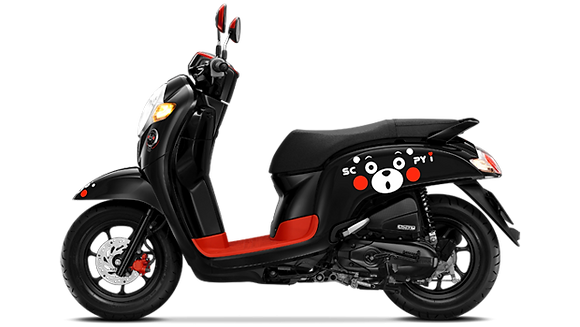 Scoopy-i Special Edition รุ่น คุมะมง