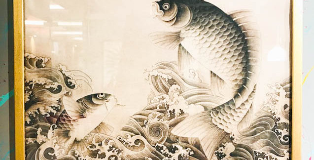 Fish In Water Picture