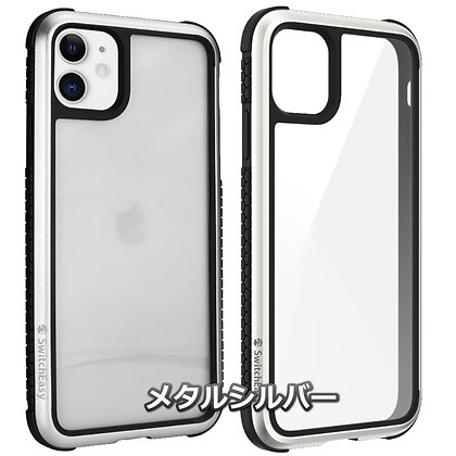 SwitchEasy iPhone 11 Glass Rebel Glass+TPU+Alu Case, Metal Silver