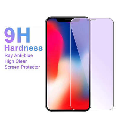Vouni iPhone Xs/11 Pro Max Tempered Glass, Entire View Anti-Blue-Ra