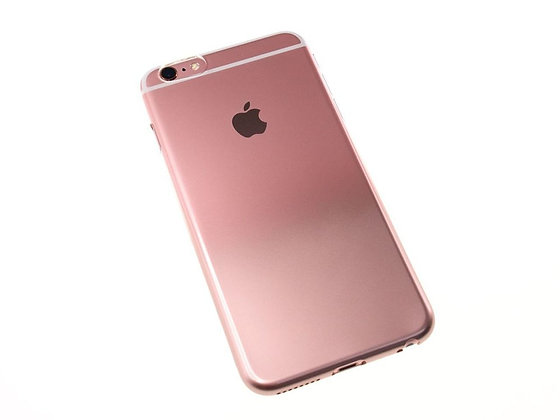 Power Support iPhone 7 Air Jacket Gradation, Rose Gold