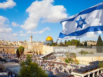 Israele, Israele … 2.