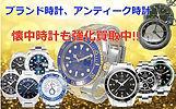 時計(標準).jpg