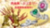 金買取・プラチナ買取・銀買取・貴金属買取・アクセサリー買取・宝石買取 ・福岡市・筑紫野市・春日市・大野城市・宗像市・太宰府市・古賀市・福津市・朝倉市・糸島市・北九州市・行橋市・豊前市・中間市・直方市・飯塚市・田川市・宮若市・嘉麻市・大牟田市・久留米市・柳川市・八女市・筑後市・大川市・小郡市・うきは市・みやま市・佐賀市・唐津市・鳥栖市・多久市・伊万里市・武雄市・鹿島市・小城市・嬉野市・神埼市・長崎市・佐世保市・島原市・諫早市・大村市・松浦市・西海市・雲仙市・南島原市・熊本市・八代市・人吉市・荒尾市・水俣市・玉名市・山鹿市・菊池市・宇土市・宇城市・阿蘇市・合志市・大分市・別府市・中津市・日田市・佐伯市・臼杵市・津久見市・竹田市・豊後高田市・杵築市・宇佐市・豊後大野市・由布市・国東市