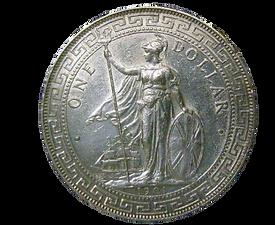 0イギリス貿易銀貨 1901年 香港 壹圓.png