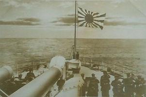 戦艦写真 (2).jpg