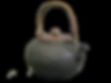 鉄瓶 銅蓋0.png