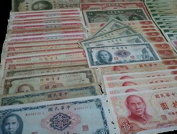中華民国台湾銀行 (0).png