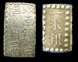 古南鐐二朱銀(中間型)0.png
