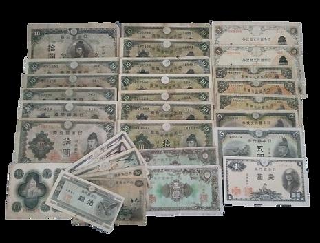 古紙幣1 (0) - コピー.png