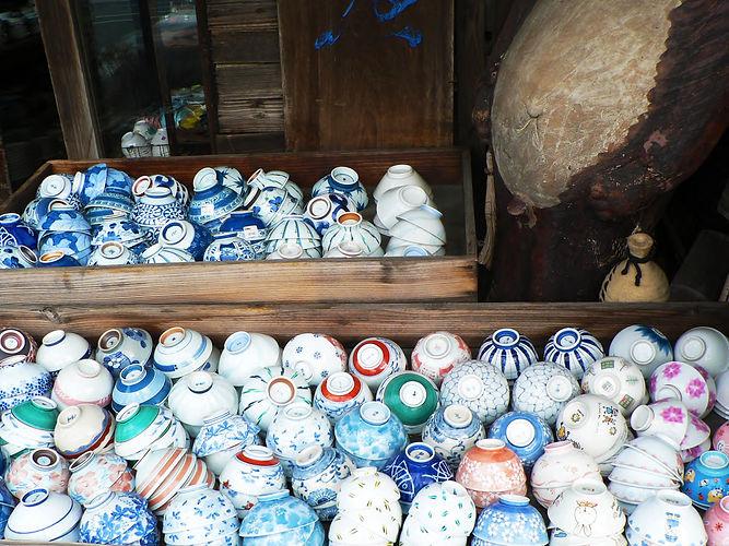 ceramics-japan_10.jp2