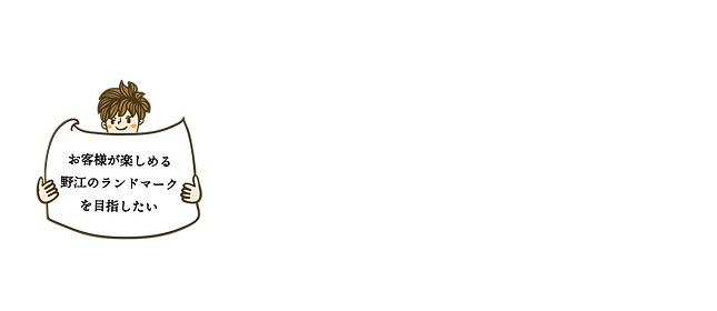 アートボード 34 のコピー 7.png