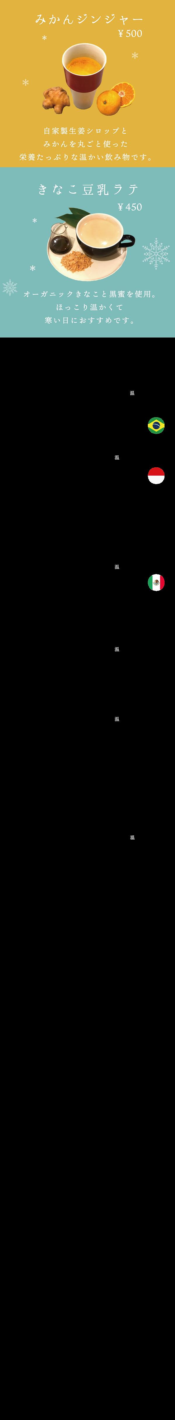 utakata-web-1221.png