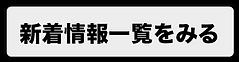 アートボード 36 のコピー_3x.png
