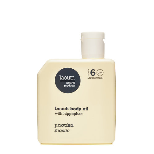 Mastic   Beach body oil with hippophae