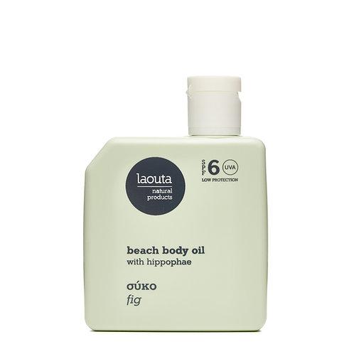 Σύκο | Beach body oil with hippophae
