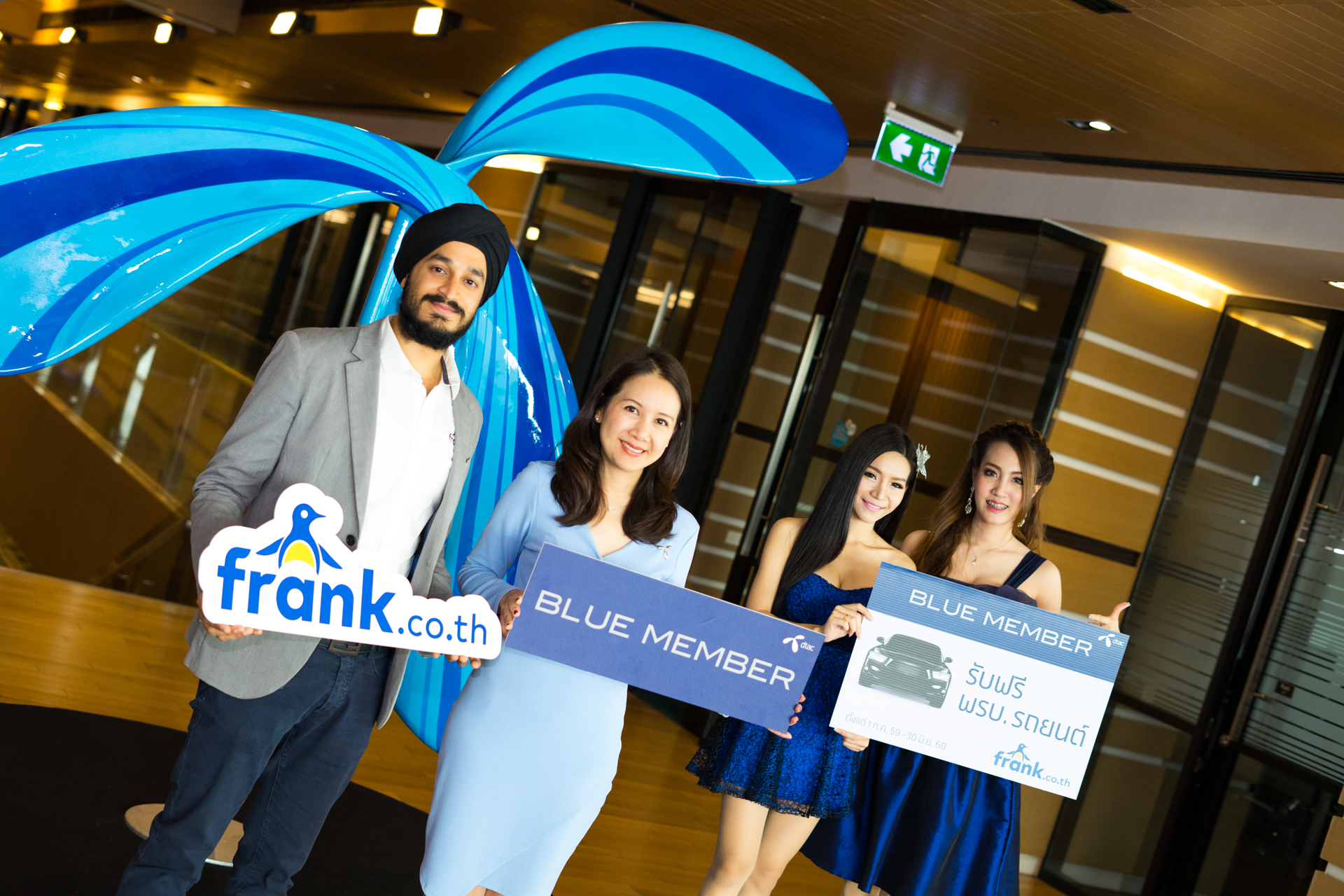 Frank Promotion with Dtac
