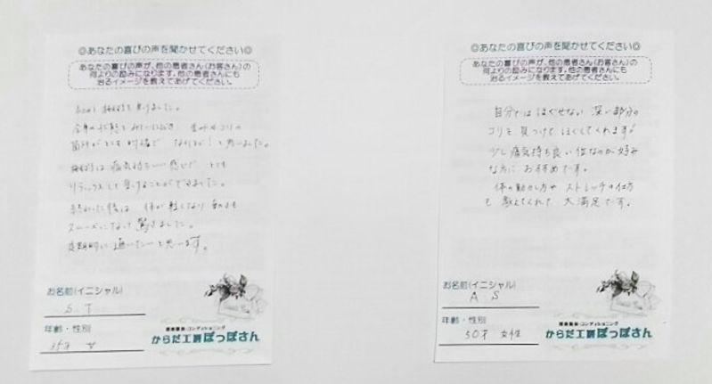DSC_0072 (2).JPG