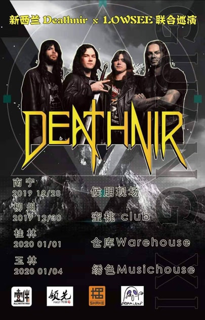 Second Chinese Tour Announced for 2019-2020!