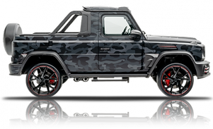 G63-pickup-view-2020.png