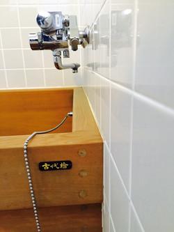 Hinuki Bath